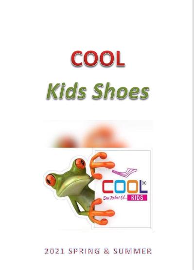 Cool 2021